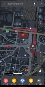Yahoo! MAPおでかけ 起動