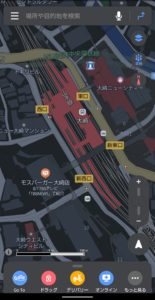 Yahoo! MAPおでかけ 大崎駅