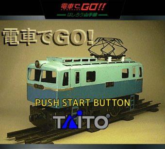 【スマートフォン】初代「電車でGo!」が遊べる運転士体験サイトで遊んでみる