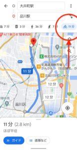 Googleマップ自転車ルート アイコン