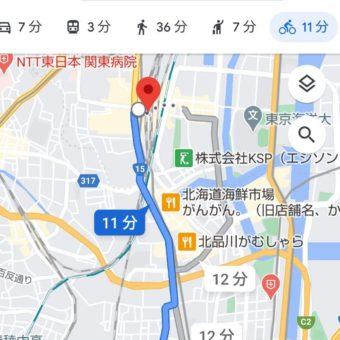 日本の一部地域で追加!Googleマップで自転車経路を確認する