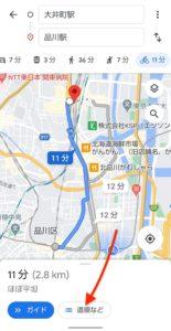 Googleマップ自転車ルート 道順