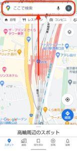 Googleマップ自転車ルート 検索