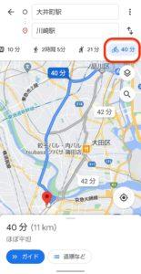 Googleマップ自転車ルート 県外