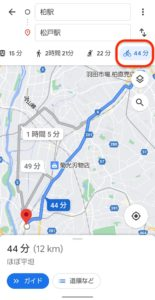 Googleマップ自転車ルート 県内2