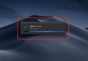 iPad Mac接続 インストール開始