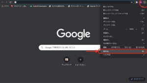 IPA Furigana Chrome設定