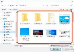 Windowsユーザー画像 参照