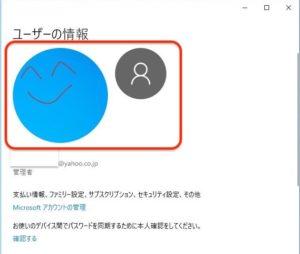 Windowsユーザー画像 メイン画像