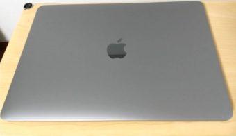 2020年モデル13インチMacBook Proを開封する
