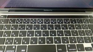 2020年モデル13インチMacBook Pro キーボード