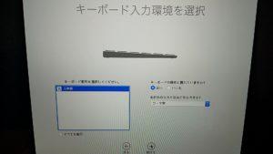 2020年モデル13インチMacBook Pro 入力環境