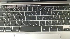 2020年モデル13インチMacBook Pro Touch Bar