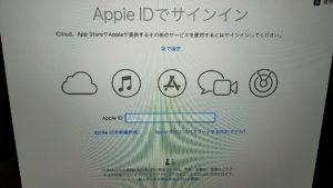 2020年モデル13インチMacBook Pro Apple ID