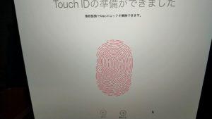 2020年モデル13インチMacBook Pro TouchID準備完了