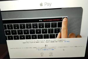 2020年モデル13インチMacBook Pro Pay