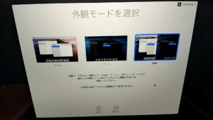 2020年モデル13インチMacBook Pro 外観モード