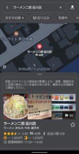 Yahoo!マップ検索プラスボタン マップ