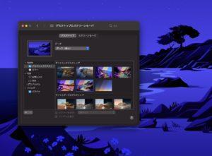 macOS Big sur デスクトップ絵