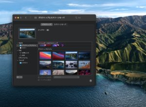 macOS Big sur デスクトップ画像
