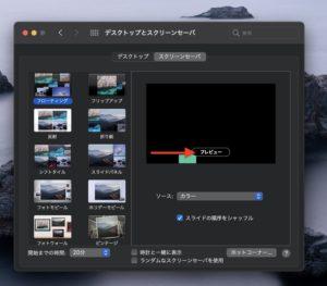 Big Surスクリーンセーバ 11種類