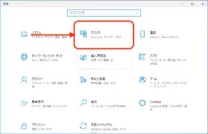 EX-Gマウスデバイス接続 デバイス