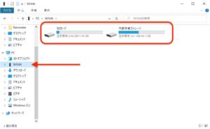 Android Windows USB接続 認識