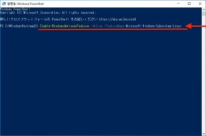 Windows Linux PowerShell コマンド