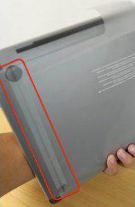 MacBook Pro 包装フィルムはがす 本体