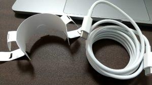 MacBook Pro 包装フィルムはがす きれいに分離