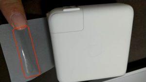 MacBook Pro 包装フィルムはがす 電源一箇所