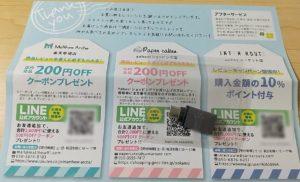 USB タイプA→タイプC変換アダプタ 開封
