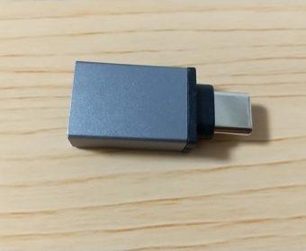 小型で持ち運びにも便利!USB タイプA→タイプC変換アダプタを使ってみる