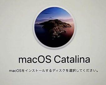 人に譲ったり長期保管しておく前に!使わなくなったMacを初期化する〜その2 macOSユーティリティを使う