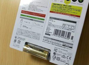 ELECOMマウスEX-G 電池