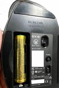 ELECOMマウスEX-G  電池セット