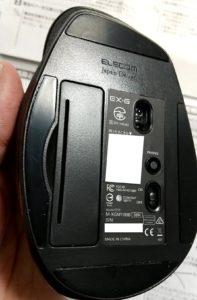 ELECOMマウスEX-G 電池カバーセット