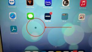 EX-Gマウスデバイス接続 ipadマウス