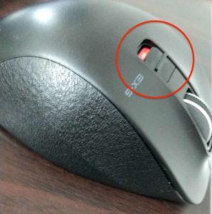 EX-Gマウスデバイス接続 スイッチ赤
