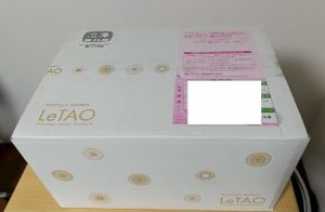 ルタオのドゥーブルフロマージュ 冷凍配送