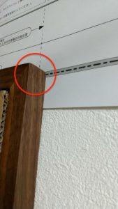無印壁に付けられる家具ミラー セット完了