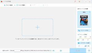 HD Video Converter Factory Pro 変換
