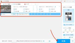 HD Video Converter Factory Pro 動画指定