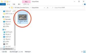 HD Video Converter Factory Pro 変換完了