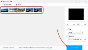 HD Video Converter Factory Pro GIF用の画像
