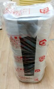 プラズマクラスター セラミックファンヒーターHX-JS1-W 箱から出す
