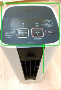 プラズマクラスター セラミックファンヒーターHX-JS1-W パネル