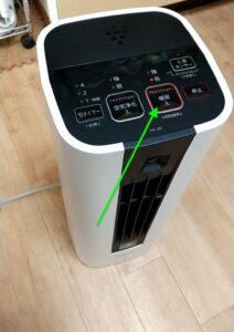 プラズマクラスター セラミックファンヒーターHX-JS1-W 暖房起動