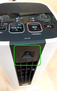 プラズマクラスター セラミックファンヒーターHX-JS1-W 人感センサ−