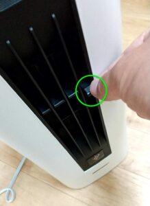 プラズマクラスター セラミックファンヒーターHX-JS1-W ファン上下移動